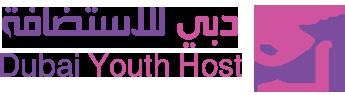 شباب دبي للاستضافة